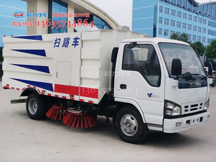 五十铃扫路车 程力威牌CLW5070TSLQ5型扫路车
