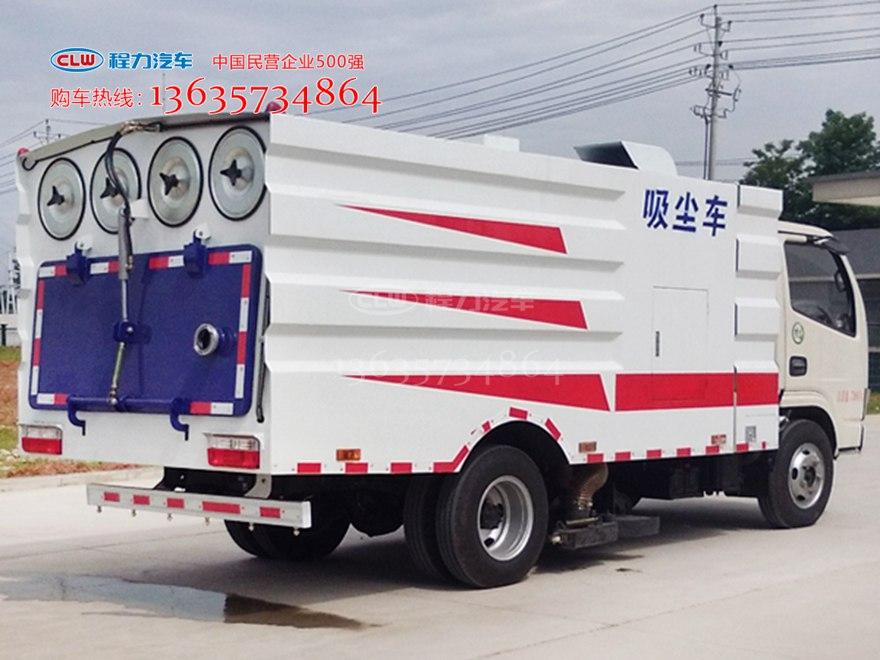 5吨吸尘车 程力威吸尘车 蓝牌吸尘车