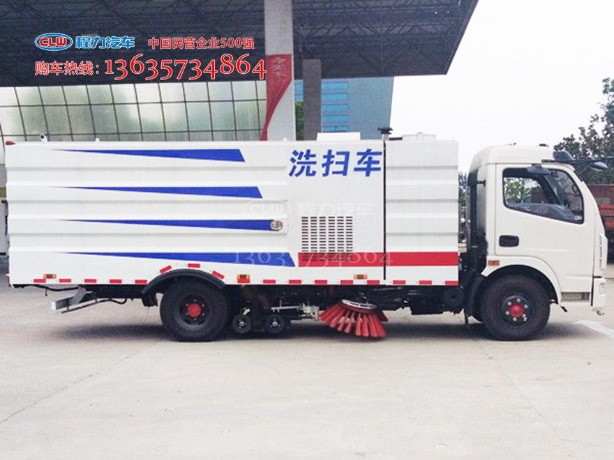 东风12吨洗扫车 多功能洗扫车 多利卡扫路车