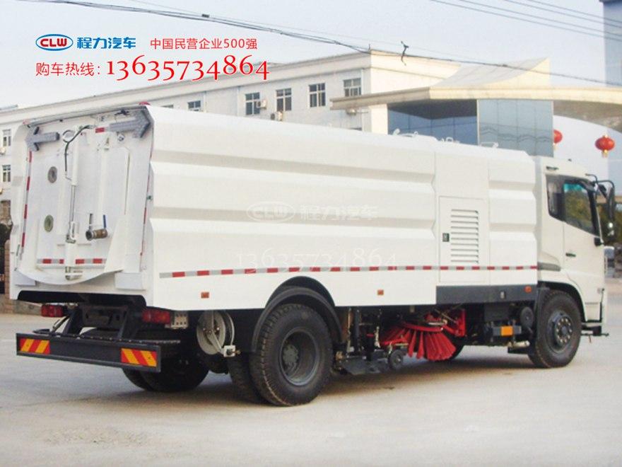 16吨天锦洗扫车 程力威牌CLW5160TXSD5型洗扫车