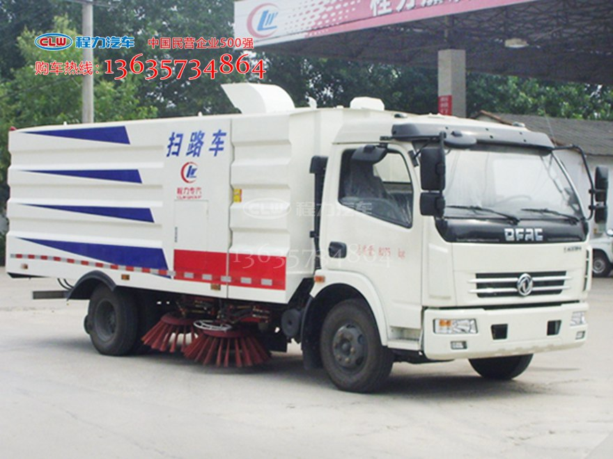 8吨扫路车 程力威牌CLW5081TSLD5型扫路车