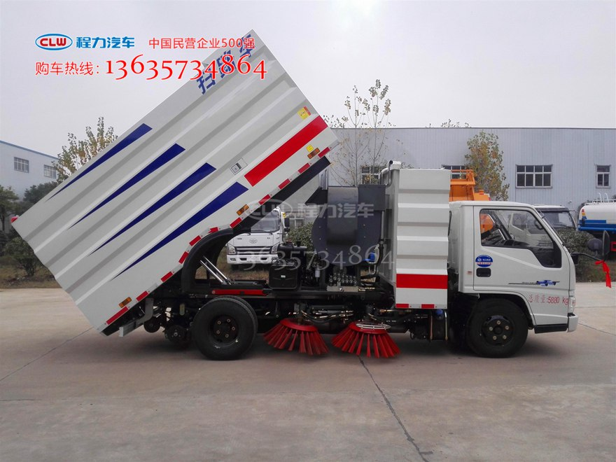 江铃扫路车 程力威牌CLW5080TSLJ5型扫路车