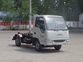 程力威牌CLW5030ZXXH5型车厢可卸式垃圾车