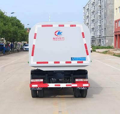 程力威牌CLW5030ZLJE5型垃圾转运车