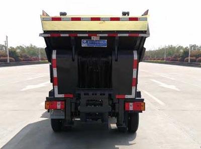 程力威牌CLW5045ZLJB5型垃圾转运车