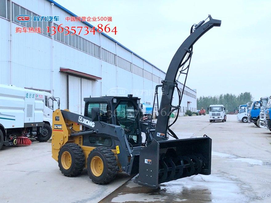 徐工XC760K滑移装载机装抛雪机