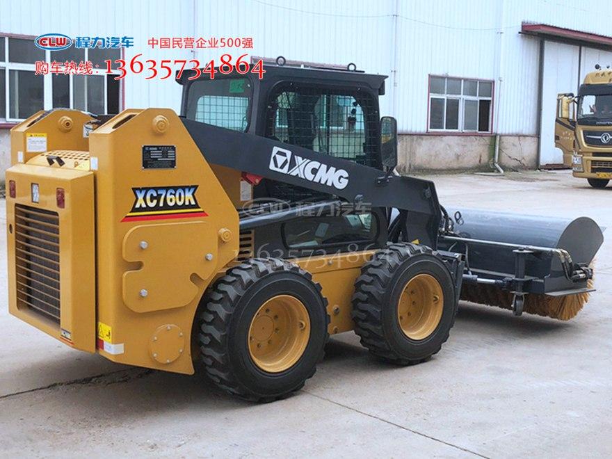 徐工XC760K滑移装载机装扫雪滚刷
