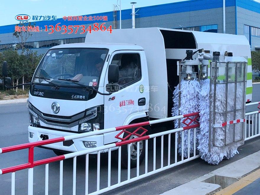 国六D6中置护栏清洗车 东风多利卡城市隔栏清洁车
