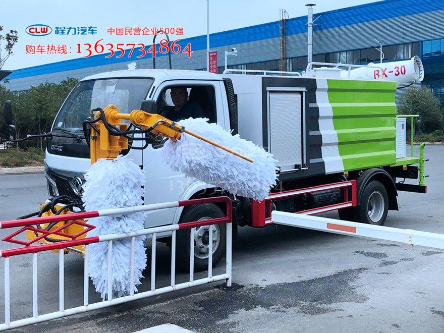 国六D6蓝牌抑尘车加装城市护栏清洗机