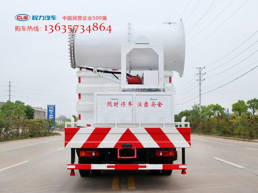 东风天锦雾炮车、多功能抑尘洒水车(12吨)