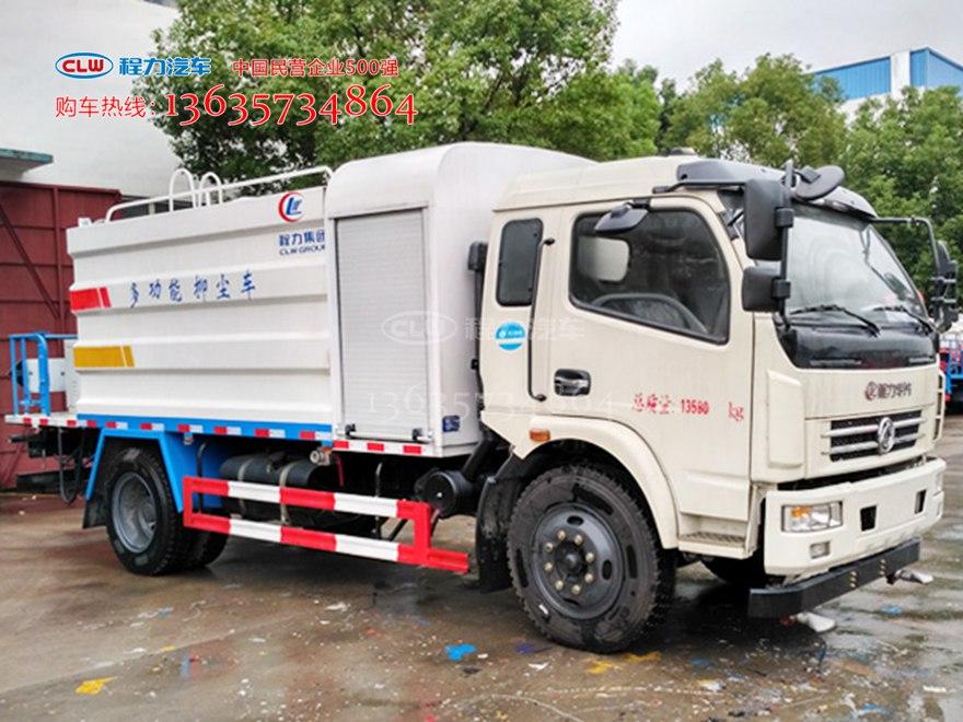 程力威牌CLW5140TDYD5型多功能抑尘车