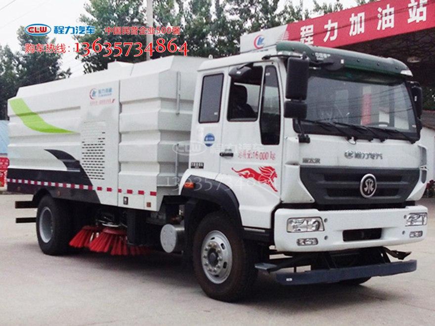 重汽扫路车 程力威牌CLW5160TSLZ5型扫路车