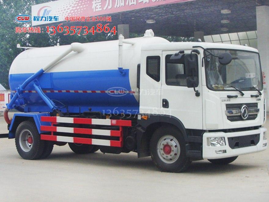 10吨吸污车 程力威牌CLW5163GXWT5型吸污车