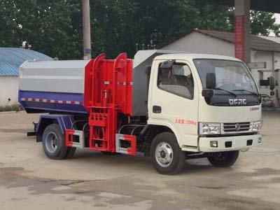 程力威牌CLW5075ZZZD5型自装卸式垃圾车